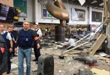 Brüsszeli terrortámadás