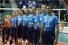 Dinamo Bukarest férfi röplabdacsapata
