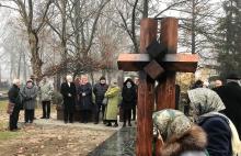 Kerényi József síremléke